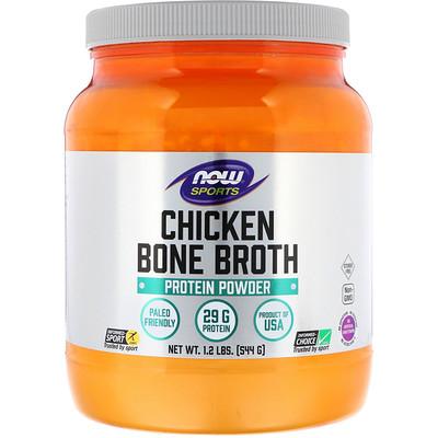 Бульон из куриных костей, 1,2 фунт (544 г)