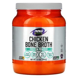 Now Foods, Sports, Chicken Bone Broth Protein Powder, 1.2 lbs (544 g)