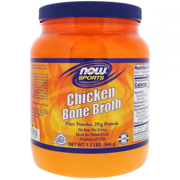Now Foods, チキンボーンブロス、1.2 lbs (544 g)