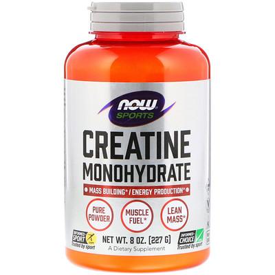 Спортивное питание, моногидрат креатина, чистый порошок, 227 г (8 унций)