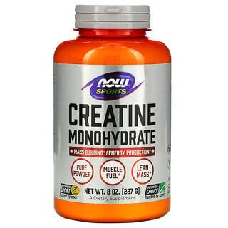 Now Foods, Питание для физической активности, моногидрат креатина, чистый порошок, 227 г (8 унций)