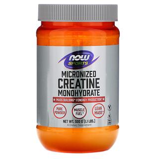 Now Foods, Sports, микронизированный моногидрат креатина, 500г (1,1фунта)
