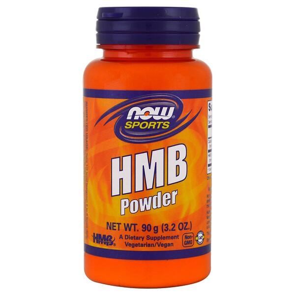 Now Foods, Sports, HMB en polvo, 90 g (3.2 oz)