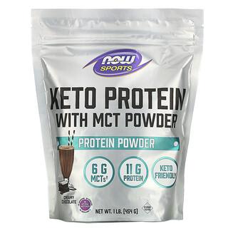 Now Foods, スポーツ、中鎖脂肪酸トリグリセリドパウダー配合ケトプロテイン、クリーミーチョコレート、454g(1ポンド)