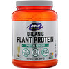 Now Foods, بروتين النبات العضوي، الفانيليا الطبيعية، 2 رطل (907 غرام)
