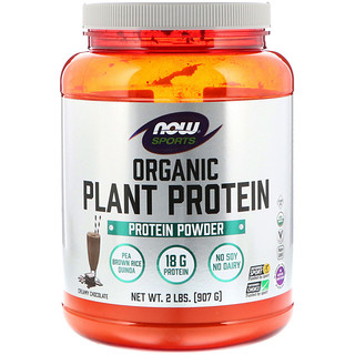Now Foods, Sports, Organic Plant Protein, Creamy Chocolate, 2 lbs (907 g)