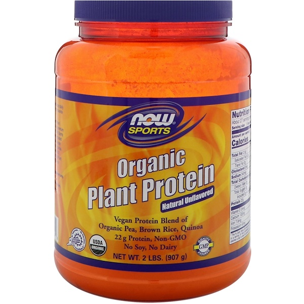 Now Foods, Organic Plant Protein, Natural Unflavored, 2 lbs (907 g) (Discontinued Item)