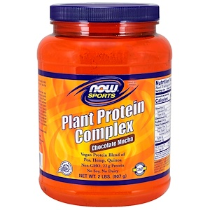Now Foods, Plant Protein Complex, Chocolate Mocha, 2 lbs. (907 g) отзывы