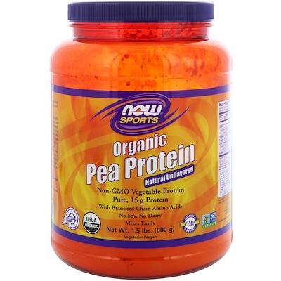 Купить Sports, Белок из гороха органического происхождения, натуральный, не содержащий вкусовых добавок, 680 г (1, 5 фунта)
