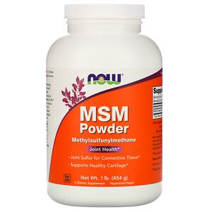 Now Foods, MSM Powder, 1 lb (454 g) отзывы покупателей