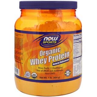 Now Foods, スポーツ, オーガニック ホエイプロテイン, ナチュラル 無香料, 1 lb (454 g)