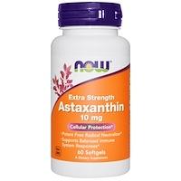Усиленный астаксантин, 10 мг, 60 желатиновых капсул - фото