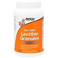Гранулы лецитина, Без ГМО, 2 фунта (907 г) - фото