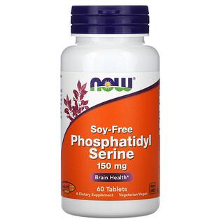 Now Foods, ホスファチジルセリン、大豆不使用、150mg、タブレット60粒