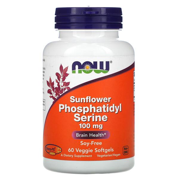 Sunflower Phosphatidyl Serine, 100 mg, 60 Veggie Softgels