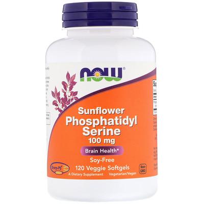 Купить Now Foods Фосфатидилсерин из лецитина подсолнечника, 100 мг, 120 мягких желатиновых вегетарианских капсул