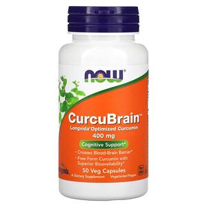 Now Foods, CurcuBrain, Cognitive Support, 400 mg, 50 Veg Capsules отзывы покупателей