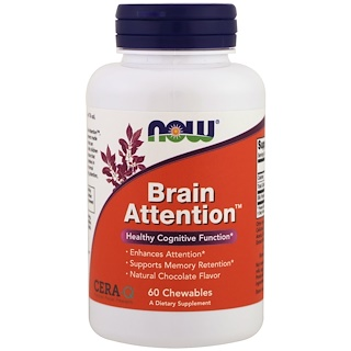 Now Foods, Brain Attention, Natural Chocolate Flavor, 60 Chewables