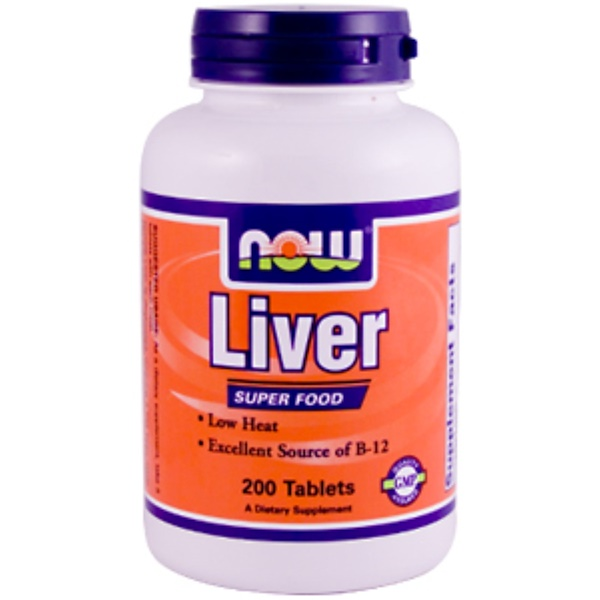 Now Foods, Liver, 200 Tablets (Discontinued Item)