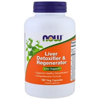 Now Foods, Liver Detoxifier & Regenerator, 180 Veg Capsules