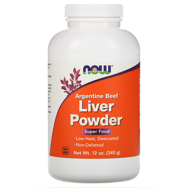 Liver Powder, 12 oz (340 g)