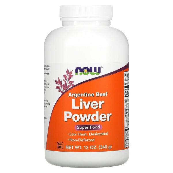 Argentine Beef Liver Powder, 12 oz (340 g)