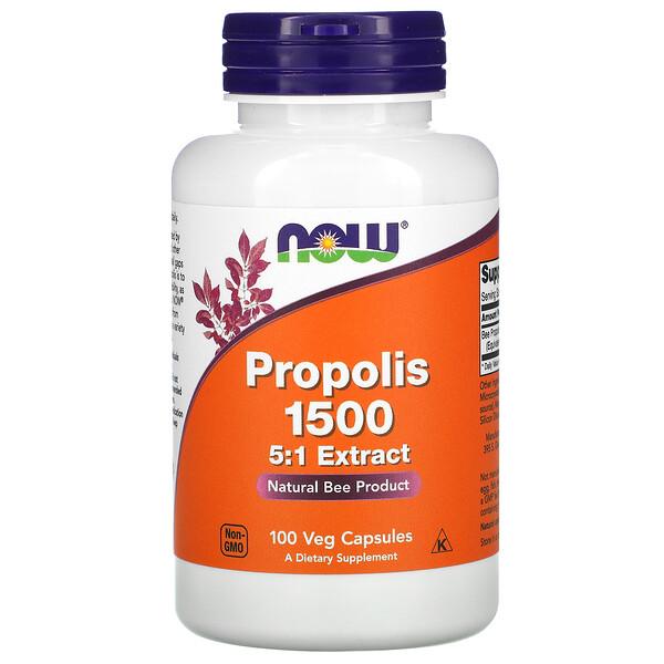 Propolis 1500, 100 Veg Capsules