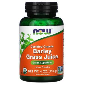 Now Foods, Certified Organic Barley Grass Juice, 4 oz (113 g) отзывы