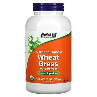 Now Foods, сертифицированные органические ростки пшеницы, чистый порошок, 255г (9 унций)
