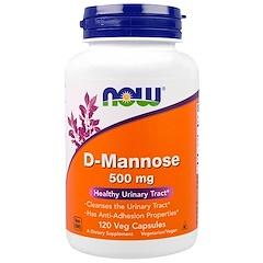 Now Foods, D-Mannose, 500 mg, 120 Veggie Caps