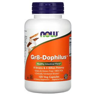 Now Foods, Gr8-Dophilus, 120 Veg Capsules