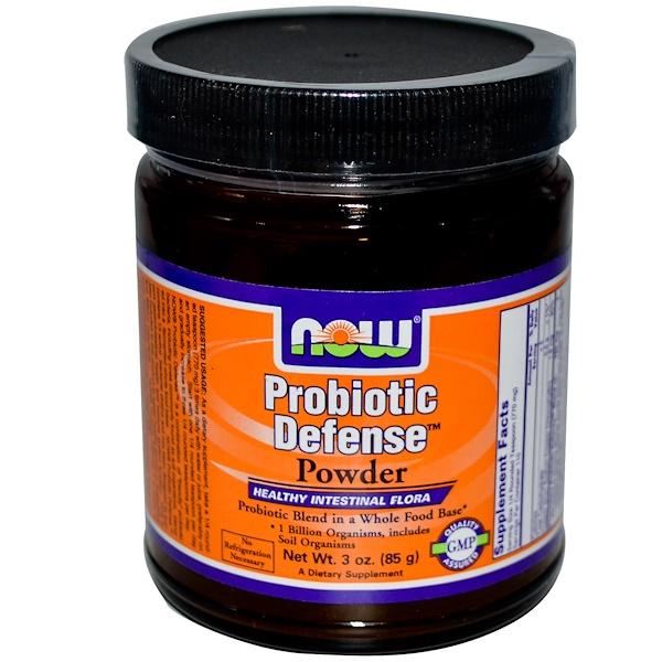 Now Foods, Probiotic Defense, Powder, 3 oz (85 g) (Discontinued Item)