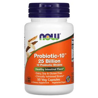 Now Foods, Probiotic-10, 25млрд, 50вегетарианских капсул