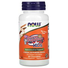 Now Foods, BerryDophilus,兒童型,20億,60片咀嚼片