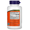 Now Foods, Prebiotic Bifido Boost Powder, 3 oz (85 g)