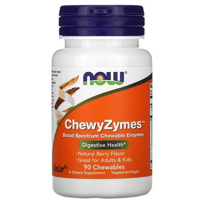 Now Foods ChewyZymes, натуральный ягодный вкус, 90 жевательных таблеток