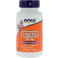 Now Foods, 7-KETO, 25 mg, 90 Veg Capsules
