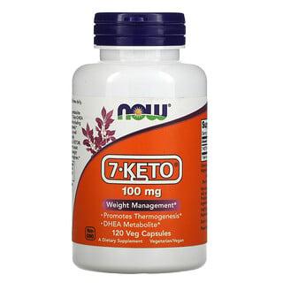 Now Foods, 7-KETO,100 毫克,120 粒素食胶囊