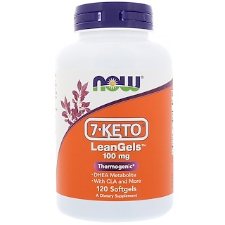 Now Foods, 7-Keto LeanGels, 100 mg, 120 Softgels