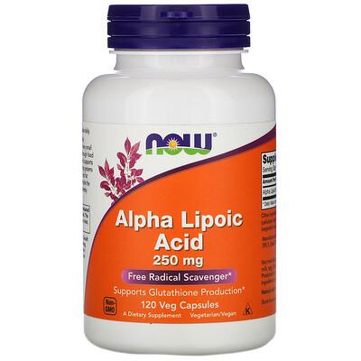 Альфа-липоевая кислота, 250 мг, 120 вегетарианских капсул альфа липоевая кислота экстра сила 600 мг 60 растительных капсул