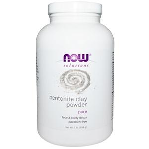 Now Foods, Solutions, Bentonite Clay Powder, 1 lb (454 g) отзывы покупателей