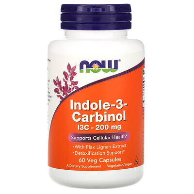 Индол 3-карбинол, 200 мг, 60 растительных капсул