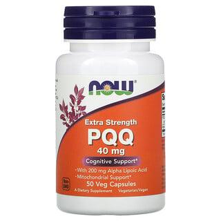 Now Foods, PQQ усиленного действия, 40мг, 50растительных капсул