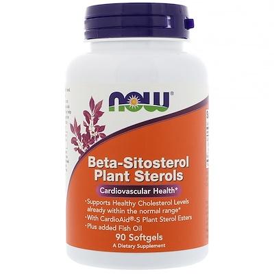 Фото - Комплекс растительных стеролов, содержащих бета-ситостерол (Beta-Sitosterol Plant Sterols), 90 мягких таблеток расслабление и сон 60 растительных таблеток