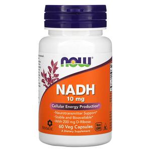 Now Foods, NADH, 10 mg, 60 Veg Capsules отзывы покупателей
