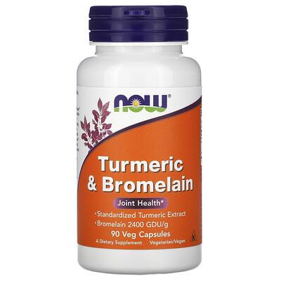 Купить Now Foods Куркума и бромелаин, 90 растительных капсул