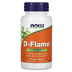Now Foods, D-Flame,90 粒素食膠囊