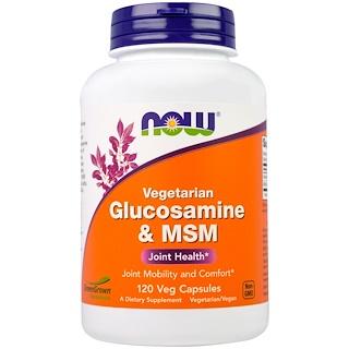 Now Foods, Glucosamina & MSM, Vegetariano, 120 Cápsulas Vegetais