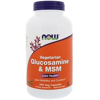 Now Foods, 식물성 글루코사민& MSM, 240 식물성 캡슐