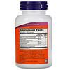 Now Foods, Acide hyaluronique, Double efficacité, 100mg, 120capsules végétales